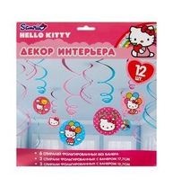 Спираль фольг Hello Kitty 46-60см 12шт